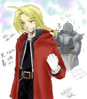 Full Metal Alchemist-Ed and Al by majochan