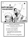Happy Birthday Kakashi-Sensei by hengie