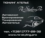 Banner Auto Atelier by MpaKyC