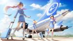 Now Boarding ! by kamipallet