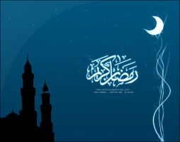 Ramadan Kareem by HSNstorage