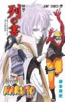 The Last:Naruto the Movie Official Guidebook Cover by Shashpant