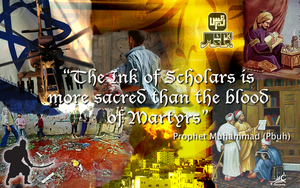 Scholars and Martyrs - Hadith by DigitallyDestined