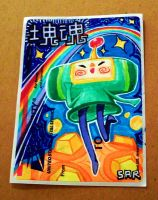 Katamari sticker time by TOYspence