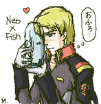 Gundam SEED D: Neo x Fish by Mirinee