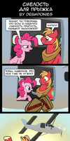 Comic (Russian) The Courage to Jump by drawponies