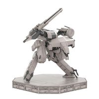 Metal Gear Rex on Platform by Kirby1001
