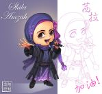 Shila Amzah chibi version by ShinRyuShou