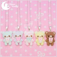 Pastel ice-cream bear Necklace by CuteMoonbunny