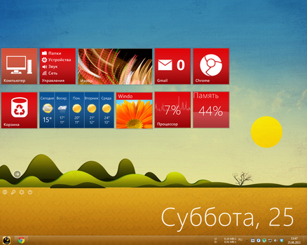 June, 25 by Smygl