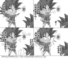 turles mini comic by kotenka1984