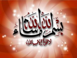 Ma sha'a allah by shaheeed