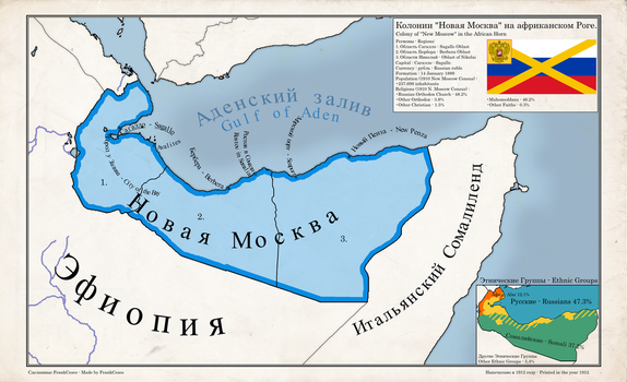 Colony of New Moscow in the Horn of Africa by FrankCesco