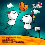 Madotta love: Basket Love by MediaJamshidi