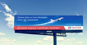 Russia Airlines by cyanide227