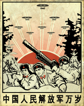 Chinese Propaganda. by FalloutPosters