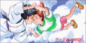 Chihiro and Haku in the sky by Hermionina