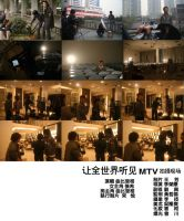 our screen MTV living by AllenHwong