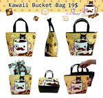 Kawaii mustache bucket bag by tho-be