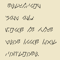 Shepagorn Font (ttf in download) by empiredog