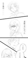 KnB - Today I met a beautiful woman by megane-no-buta