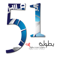 51 Championship.... by AlHilal-Club
