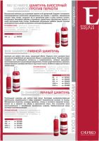 A Page of Product Catalogue 2 by Allehandro
