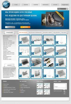 Pos Home Page by Oleann