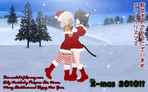 Merry Christmas and Happy New by hadoc
