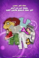 collect holiday clothes by adriano-designs