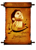 Majid Kharatha Poster (noghte chin poster) by Mohammad-GFX