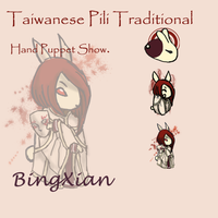 Eastern Bunny Taiwanese HPS BX by lin11wing