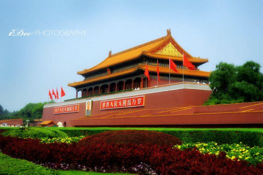 Forbidden City Entrance by indriand