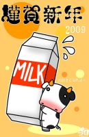 Milk cow by wachachai
