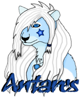 Request - 0Antares0 by SoulEevee99