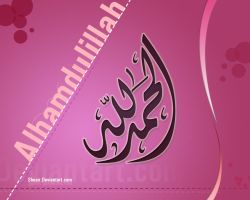 Alhamdulillah in calligraphy by shoair