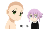 Crona X OC .:Base:. by BasesToUse