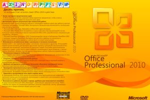 Microsoft Office 2010 v2 Rus by Maximyus