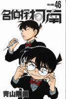 Detective Conan vol. 46 color by ke0ugh-sama