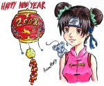 Happy New Year by AnimePOOPY