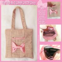 Cute Pink BIG BOW Bag by BlueDove415