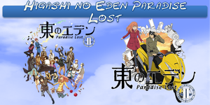 Higashi no Eden Paradise Lost ICO, PNG & Folde by bryan1213