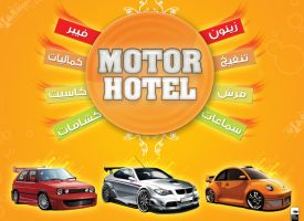 MOTOR HOTEL fLYER fACE by eltokhy