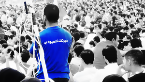 our country..we protect it - Bahrain revolution by DasfnBa