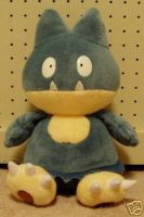 A Munchlax Plushie. by LV9