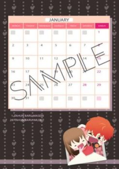 unofficial mystic messenger calendar 2017 by sync-kage