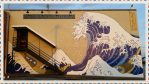 Hokusai painting (1) by Dartheddeus