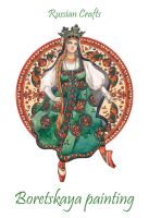 - Russian crafts - Boretskaya painting - by Losenko