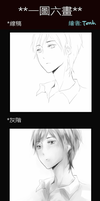 one drawing six styles by Torchh