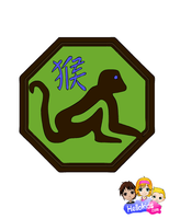 Year of The Monkey by Writer-Colorer